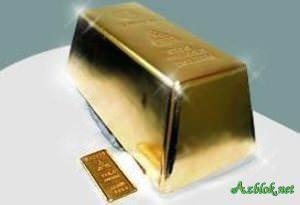 Самый большой в мире золотой слиток.