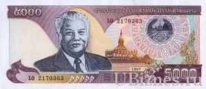 5000 лаосских кипов