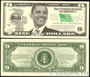 obama_dollars
