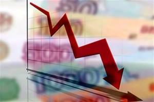 Снижение стоимости валюты