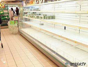 Пустые полки в магазинах