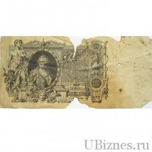 Банковские билеты, Екатерина II.