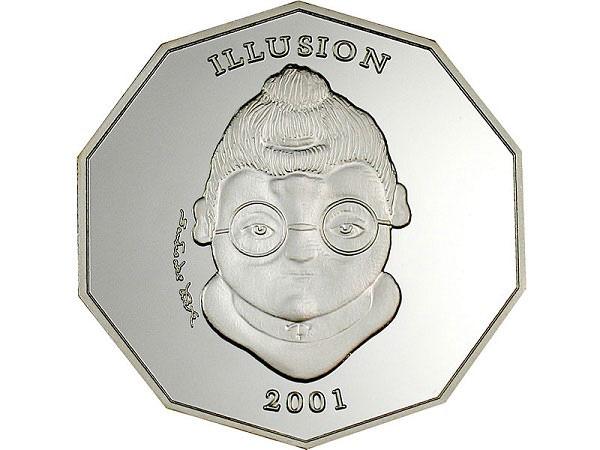 Монета - иллюзия.