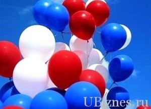 Россия - шары в цвет флага.
