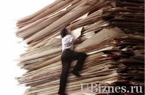 Стандартный пакет документов для получения кредита.