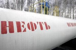 Нефтяной трубопровод