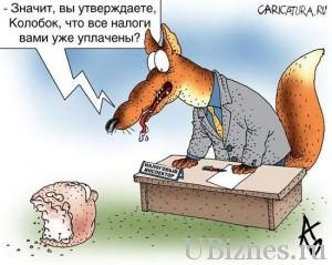 Налог УСН, комикс