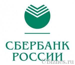 Старый логотип Сбербанка