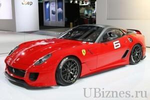 Ferrari 599XX $ 2 000 000