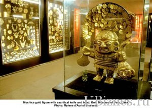 Gold Museum \ Золотой музей в Перу