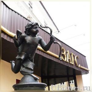Памятник Амура у ЗАГСа