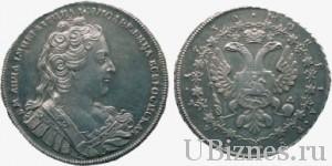 """1 рубль 1730 года """"Анна с цепью"""" 700 тыс. $ - 2 место"""