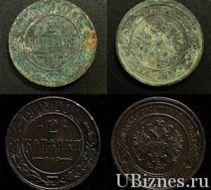 Очистка монеты