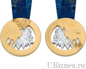Золотая медаль за победу в олимпиаде 2014