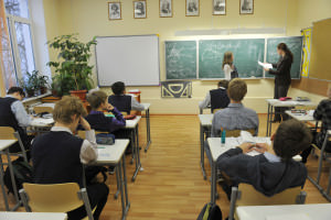 Зарплата педагога