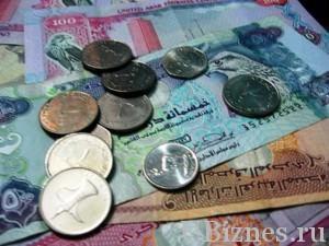 Монеты и купюры ОАЭ