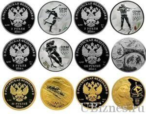 Памятные монеты Олимпиада в Сочи