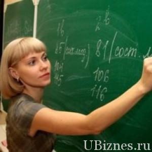 Сколько зарабатывает учитель