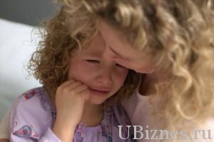 Сколько стоит ребенок
