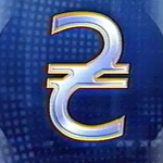 Знак украинской валюты