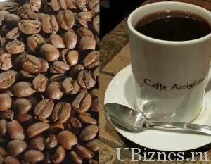 5 mesto kofe