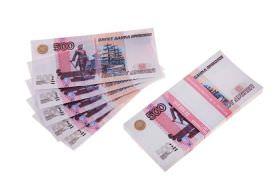 Пачка 500 рублевых банкнот