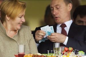 Деньги Путина