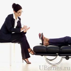 Сколько денег имеет психолог за сеанс?