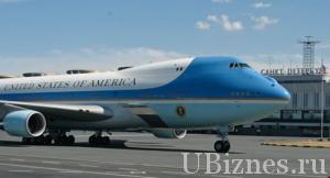 Boeing 747-200B - 375 млн. $