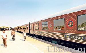 1 место Maharaja's Express - 2500$/сутки