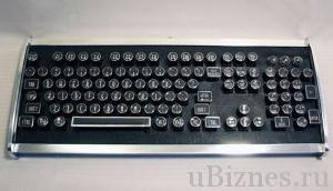 Executive Keyboard