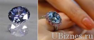 5 Blue Diamond