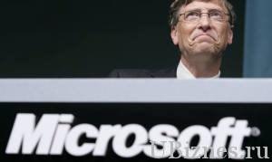 Microsoft Corp