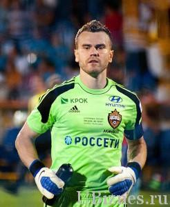 Игорь Акинфеев - 20 000 000 евро