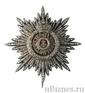 Бриллиантовая звезда Святой Екатерины