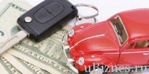 Налоговый вычет за автомобиль