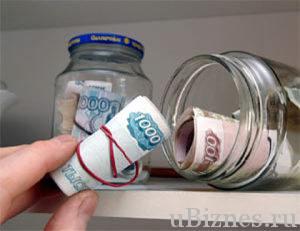 Нужно ли хранить деньги в банке?