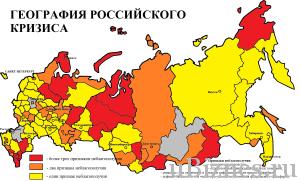 Российский кризис - следствие рецессии?