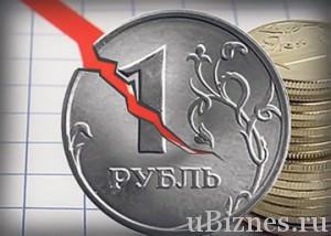 Рубль теряет ценность