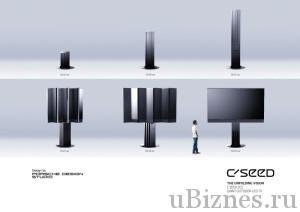 Раздвигающийся рекламный телевизор, который появляется перед человеком