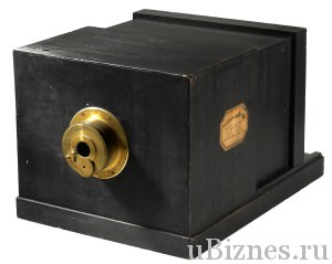 Susse Frères Daguerreotype Camera