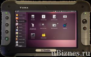 Защищенный планшет Trimble Yuma с установленной Ubuntu