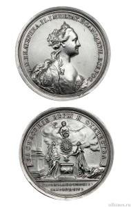 В память коронования Императрицы Екатерины II