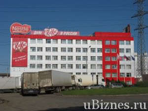 Завод Кит-Ката в Перми