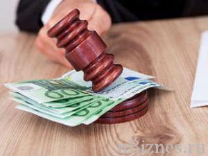 Какая зарплата у судей?