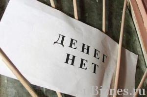 Ожидать ли такой надписи на кассах?