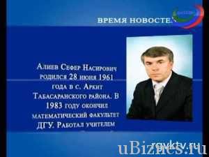 Сефер Алиев