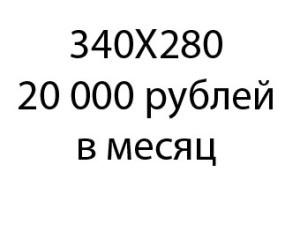 340280
