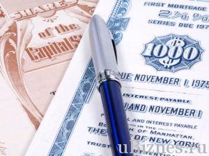 fondiobligaciibanner-1[1]
