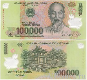 Изображение - Какая самая дешевая валюта в мире 100-000-300x276